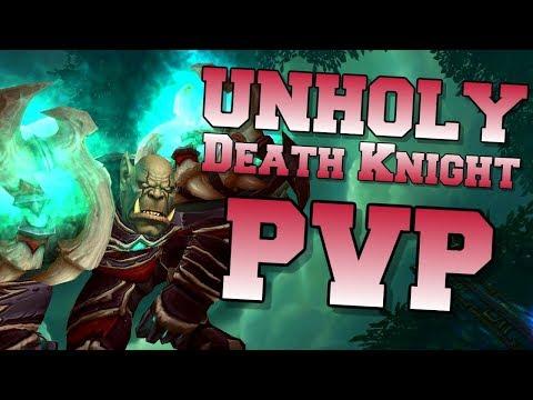 wow unholy dk pvp guide
