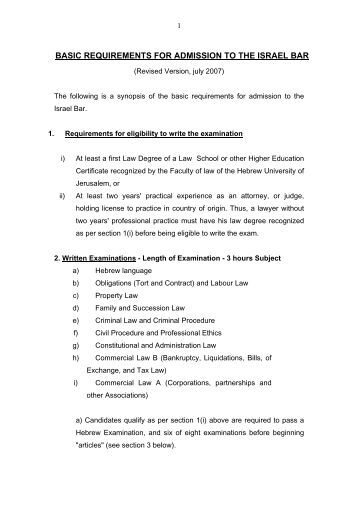 comprehensive guide to bar admission requirements