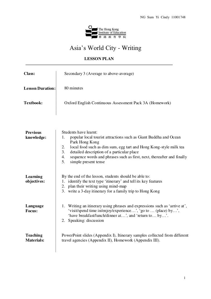 anthem lesson plan and study guide answers