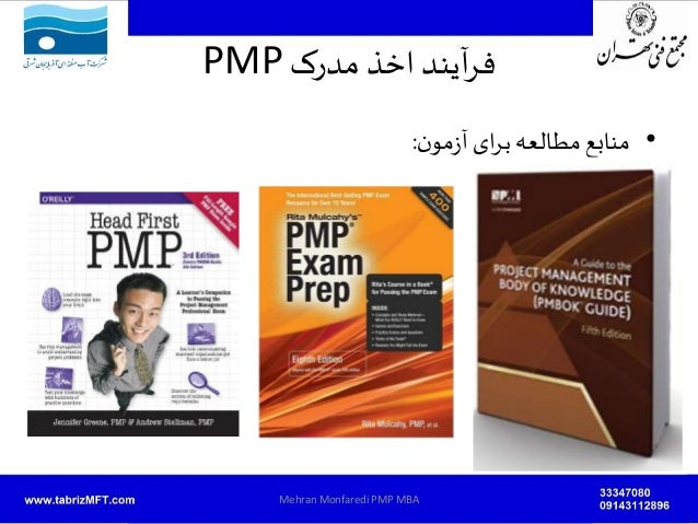 pmbok guide 5th edition free download